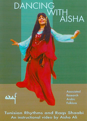 p 536 DVDA902 - Dancing with Aisha: Tunisian Rhythms and Raqs Shaabi - Instructional