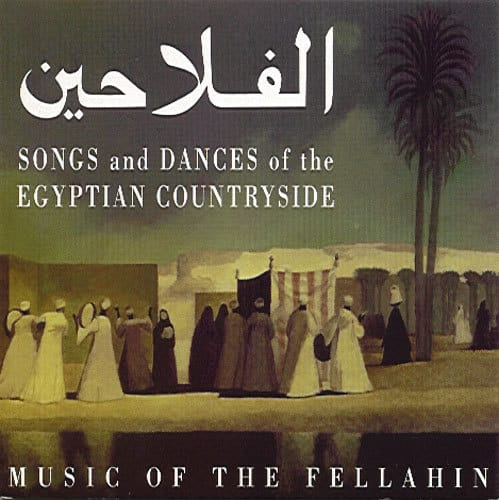 Music of the Fellahin