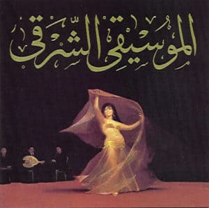 Music For The Oriental Dance
