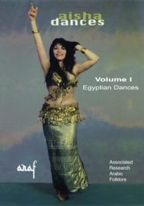 Aisha Dances, Vol I: Egyptian Dances