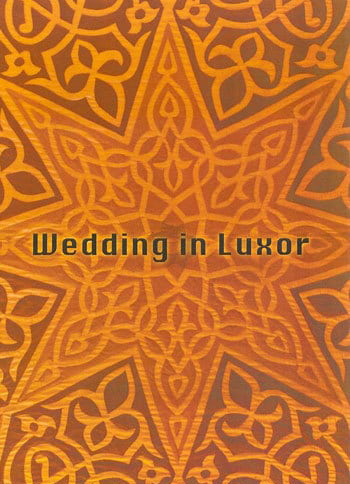 p 542 DVDA905 - Wedding in Luxor - Documentary